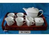 厂家直销高温陶瓷浮雕7头咖啡具