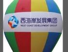 专产氢气球、氦气球