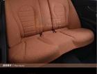 汽车座垫 座椅 真皮装饰 改装