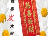 创意结婚红包 利是封 新年恭喜发财红包袋 婚庆用品红包批发定做