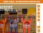 和丰游艺设计策划制造:主题乐园嘉年华摊位游戏
