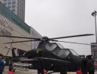 湘潭军事模型武直十供应坦克装甲车高射炮租赁