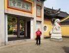 李行一北京易经风水大师北京皇级派风水大师北京算命看风水红包