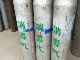 供应工业用环氧乙烷 工业用消毒气体 医用器材