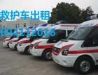万宁正规救护车出租公司 私人专用救护