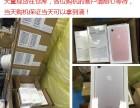 iPhone6s深圳如何分期?深圳如何分期?