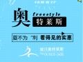 银川田华传媒腾讯视频腾讯新闻优酷土豆爱奇艺广告投放