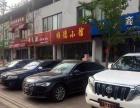 邢台婚车,商务车租赁,宝马,奥迪车队一站式服务