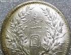 泉州鼎尚文化古董钱币艺术品拍卖