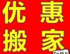郑州找车拉货电话多少,郑州附近拉货车