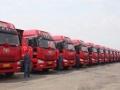 贵港物流—货物运输—长途搬家—行李托运—整车包裹