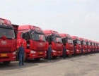贵港物流货物运输长途搬家行李托运整车包裹
