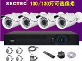 路监控设备套装 POE网络数字 高清监控摄像头
