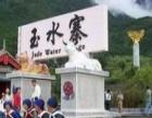 到云南大理丽江旅游580元,西双版纳480元,纯玩团