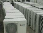 专业高价收售:好坏空调、中央空调设备、各种制冷设备