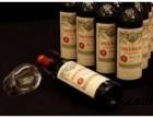 济宁回收法国红酒 拉菲红酒回收价格多少钱