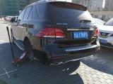 北京24小時汽車救援 搭電 補胎換胎