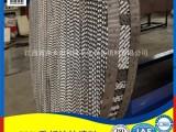 不锈钢700Y孔板波纹填料304材质700Y波纹板规整填料