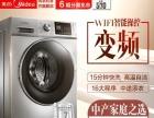 全新美的滚筒洗衣机