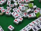 房卡麻将游戏开发费用要多少钱 沈阳创胜网络