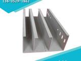 耐用的槽式桥架_镇江槽式桥架大量供应