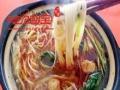 餐饮项目学习麻辣烫、火锅、米线砂锅炖菜百种小吃等你
