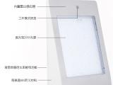 厂家直销免电费农村别墅门口太阳能雷达感应LED4W壁灯