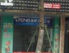 研城 和谐街蒲亭乐居后门旁 住宅底商 36平米