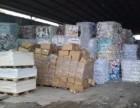 沈阳废纸回收沈阳废纸回收价格多少钱一吨