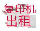 阳江市海惠办公设备