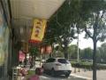 景区门口饭店对外转让,客流量大