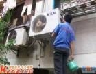 武汉硚口区汉中维修空调,空调制冷加氟回收清洗