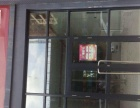 中海和平之门一期商铺 现铺 紧邻沃尔玛