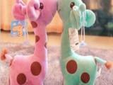 婚庆活动送礼彩色长颈鹿 胖小鹿公仔毛绒玩具 六一儿童节礼品批发