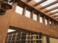 南京外墙仿木纹漆施工工艺信阳仿木纹漆工程
