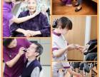 北京有几家养老院 北京有多少养老机构