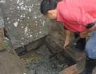 保定市雄县熊安县开发区化粪池清理抽粪污水管道清洗改造安装管道