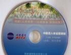 南宁南宁DVD光盘刻录 视频拍摄制作 大批量制作