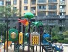 西安齐丽雅加盟 儿童乐园 投资金额 1-5万元