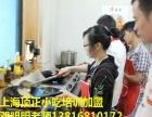 沙县小吃技术培训加盟米线酸辣粉馄饨蒸饺炒面养颜煲汤