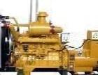 昆明市呈贡区康明斯发电机出租官渡区150千瓦发电机租赁出售