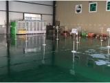 西安星禾农业食材配送中心