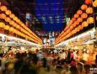 台湾环岛八日豪华品质团 沈阳出发 天天发团