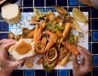 大铁锹手抓海鲜加盟 手抓海鲜加盟/特色海鲜餐厅加盟