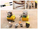 电磁阀控制液压钳,电动液压钳脚踏开关,单人操作式电动液压钳