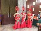 庆典演出 舞台搭建 灯光音响LED租赁 舞蹈演员 舞龙舞狮