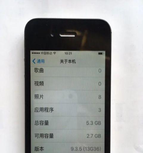iphone 4s,支持砍价,联系电话或者微信,