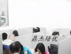 黄冈培优补差 初高中数学英语理化一对一辅导