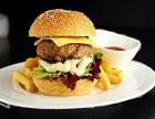 麦乐基汉堡加盟费用多少钱