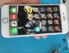 贵阳专业手机爆屏修复苹果 三星 华为等手机外屏屏幕